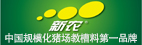 上海新農飼料有限公司