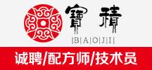 杭州宝积生物科技有限公司