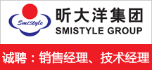 北京昕大洋科技发展公司
