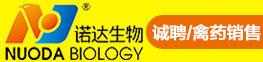 河北诺达生物科技有限公司
