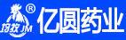 江西亿圆生物药业有限公司