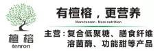 四川檀榕动物营养食品特码大小赢钱决