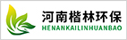 河南楷林环保科技有限公司