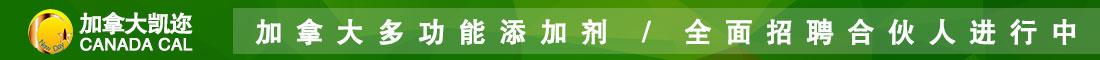 杭州纽代环境技术有限公司