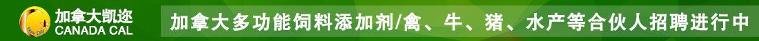 杭州紐代環境技術有限公司