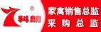 中山科朗农业科技股份有限公司