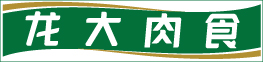 煙臺龍大養殖有限公司