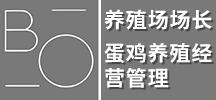 湖南安净宝宝农业科技发展有限公司