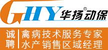 武汉华扬动物药业有限责任公司