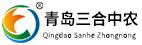 青島三合中農生物科技有限公司