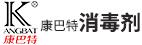 江蘇康巴特生物工程有限公司