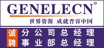 普元中国生物科技有限公司