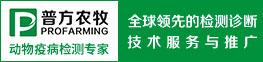 北京普方農牧科技有限公司