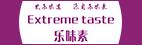 上海樂味素生物科技有限公司