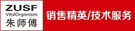 贛州朱師傅預混飼料事業有限公司