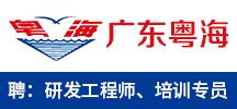 广东粤海饲料集团股份有限公司