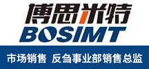 北京博思米特科技有限公司