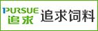 湖南農大追求飼料科技有限公司