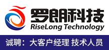 青岛罗朗科技有限公司