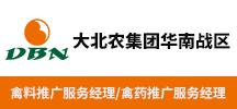 广州大北农农牧科技有限责任公司
