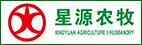 福建省星源農牧科技股份有限公司