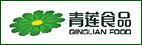 浙江青莲食品股份有限公司