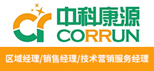 中科康源(唐山)生物技术有限公司