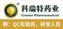宁波科瑞特动物药业有限公司