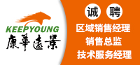 北京康华远景科技股份有限公司