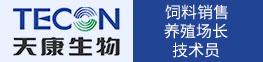 河南宏展农牧集团