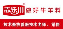 北京和牧同兴农牧科技有限公司