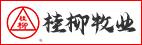 江蘇桂柳牧業有限公司