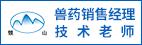 哈爾濱銀山科技畜牧有限責任公司