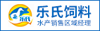 南京乐氏饲料研究有限公司