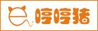 河南省哼哼豬電子商務有限公司