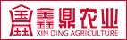 瑞金市鑫鼎生態農業有限公司